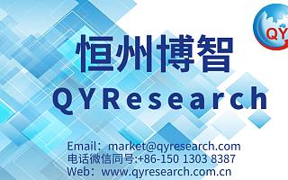 全球内假体市场现状分析报告(2020-2026年)