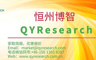 全球木柴清洁机市场现状分析报告(2020-2026年)