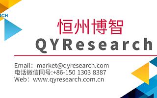 全球落锤冲击试验机市场现状分析报告(2020-2026年)