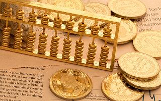 处罚不断的湖州银行,小微企业客户占比高,IPO前景难料