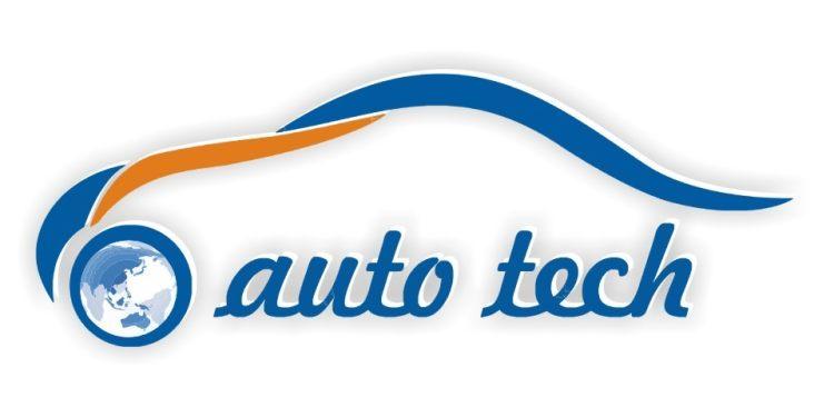 2021 中国(广州)汽车轻量化技术展览会