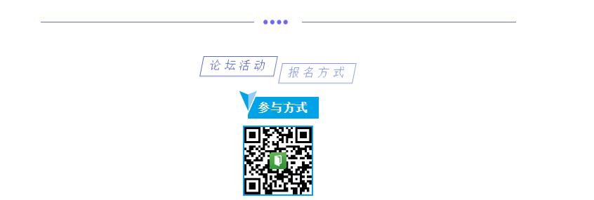 微信截图_20201125165923.png