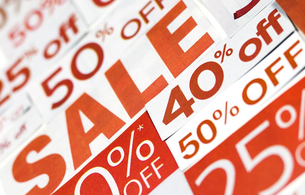 【钛晨报】黑五在线销售额突破50亿美元;在线虾米音乐将于明年1月关闭 虾米:无可奉告;零跑汽车将于明年下半年登陆科技创新板块