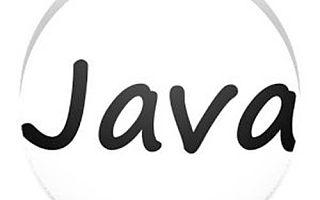 武汉Java开发的学习核心是什么?一文给你答案