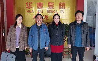 苏州相城区工程技术研究中心申报流程-2万扶持资金