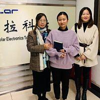 苏州相城区工程技术研究中心申报书准备攻略-2万扶持资金