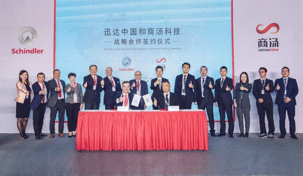 上唐科技与迅达中国携手 AI科技为自动扶梯安全创造新标杆