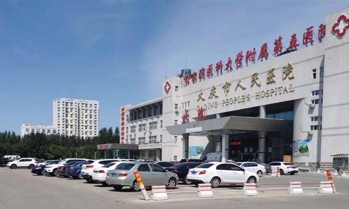 阿里巴巴云参与大庆市智能停车场建设 数字化改造近7万个停车位