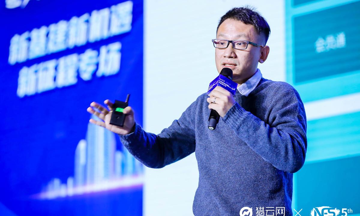 奇点云首席技术官王乐君:零售业精细化运营的本质是数据基础设施更新
