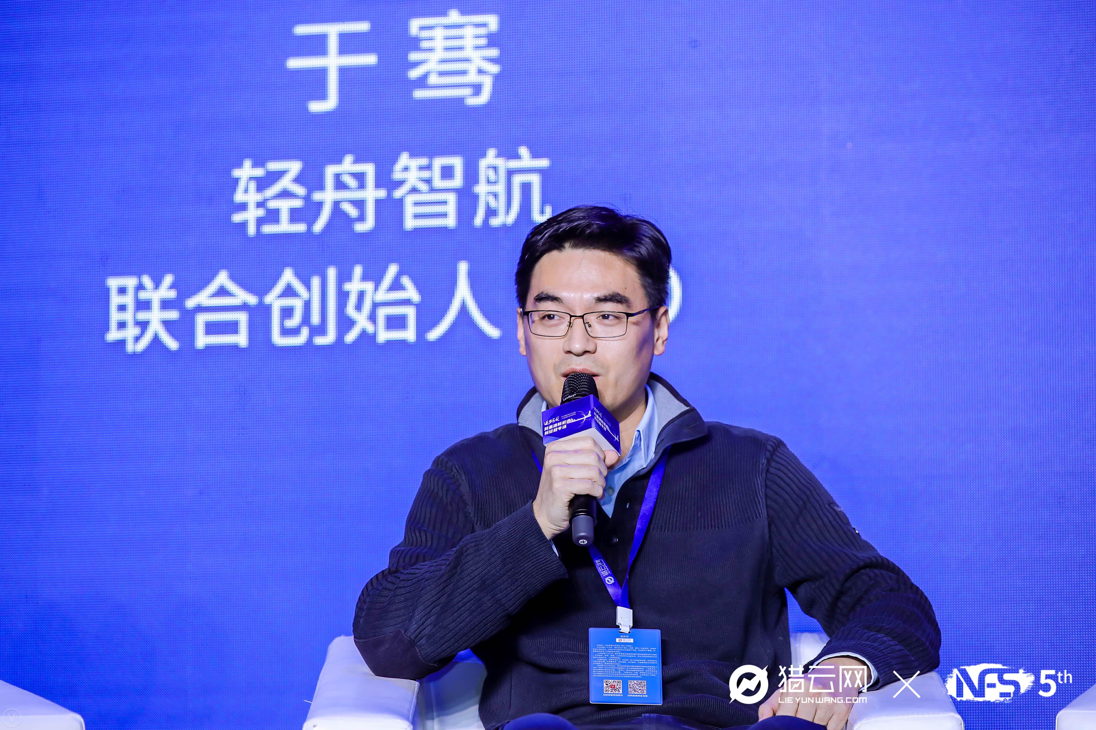 轻舟知行联合创始人兼首席执行官魏昱:未来两年 无人驾驶应用将与新基础设施建设的进度和阶段相匹配
