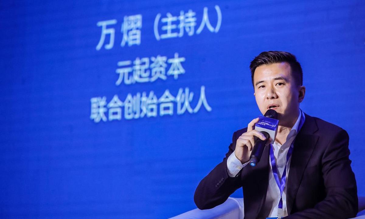"""袁琪资本联合创始人万豪:""""安全""""永远是朝阳产业"""