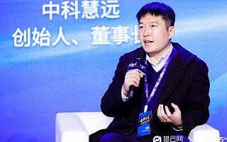 中科慧远创始人&董事长张正涛:制造业的商机,在于软硬件产品的适应性提升与边界效应的降低
