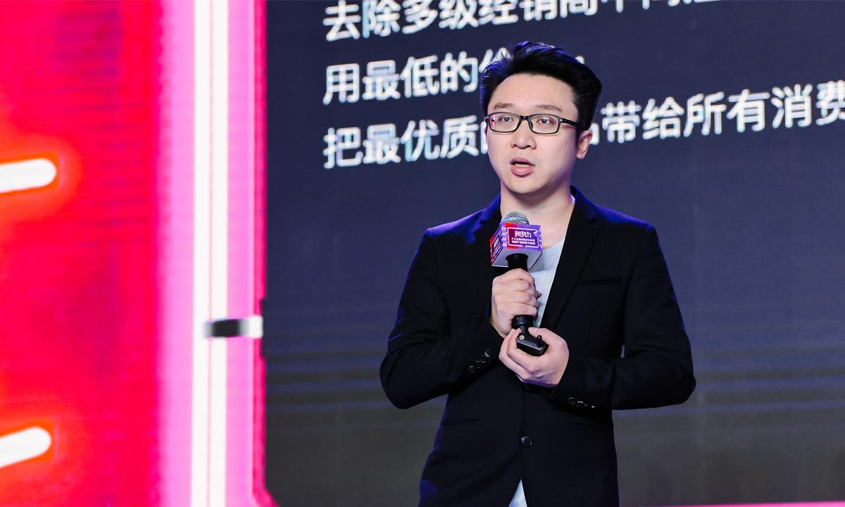 网络副总裁、西柔首席执行官张巨科:坚持创造能与用户长久绑定的价值产品