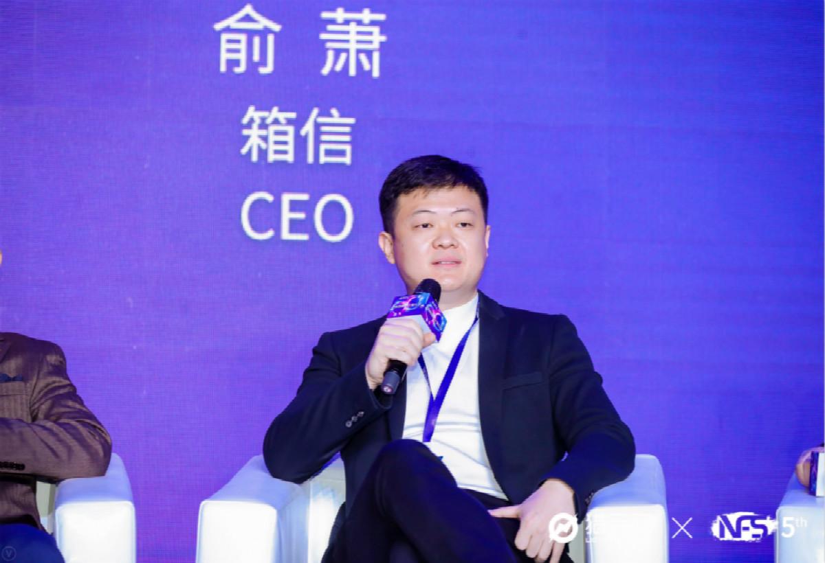 博信首席执行官萧玉:数字物流的价值、成本降低、应用和风险控制信用