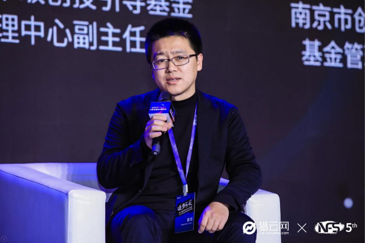 头衔:青岛市创业投资引导基金管理中心副主任魏梦:这四种类型的全球定位系统将有更高的契合度