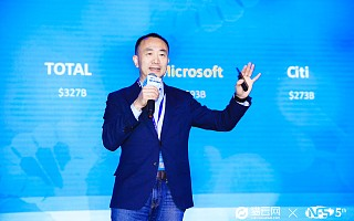 远毅资本合伙人杨瑞荣:数字化对于传统医疗的重构必将发生