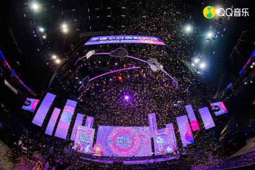 QQ音乐丰满心跳表彰大会闭幕点技术为技术合作伙伴