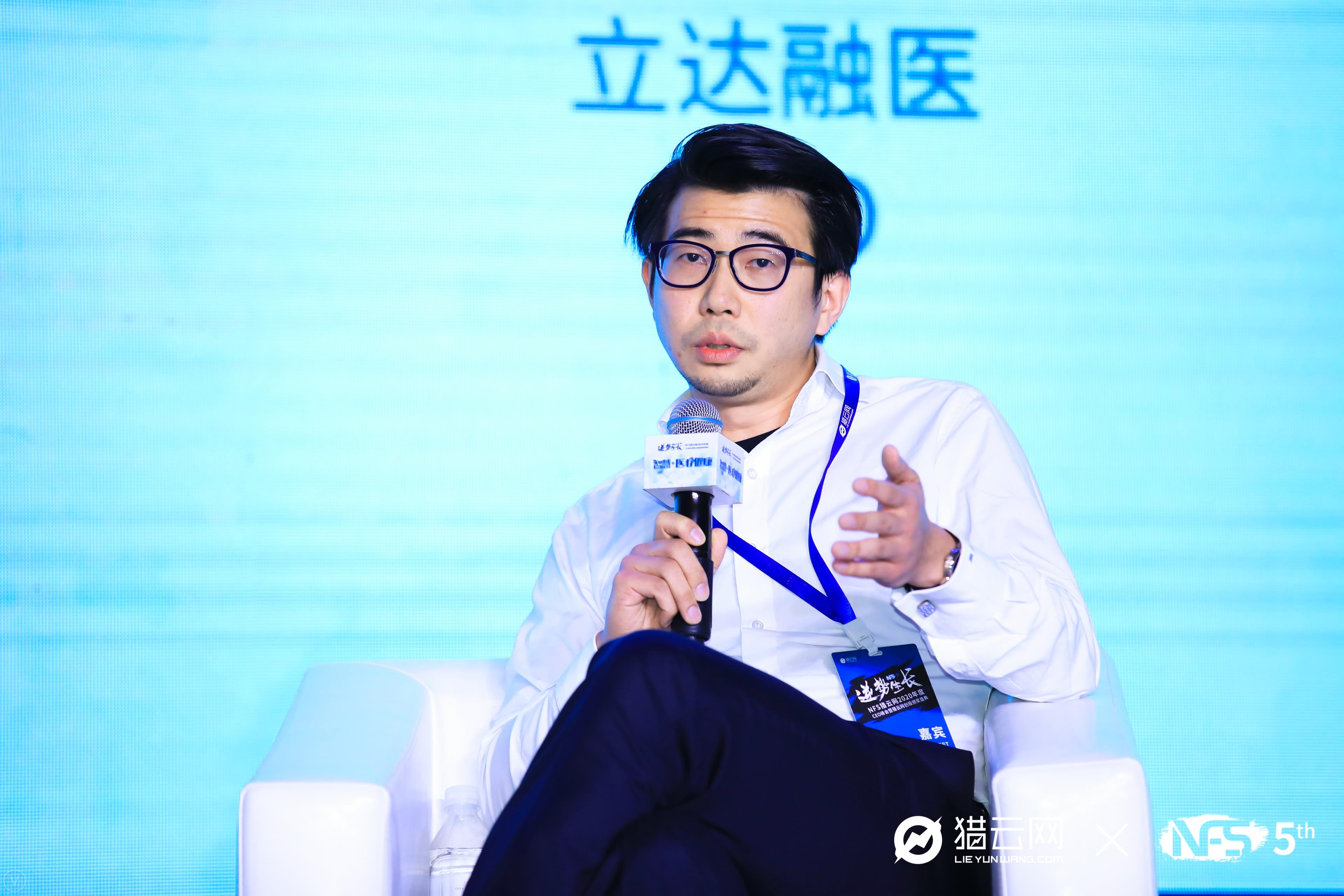 利达易蓉首席执行官徐宇杰:通过先进技术向基层医院推广新的治疗方法