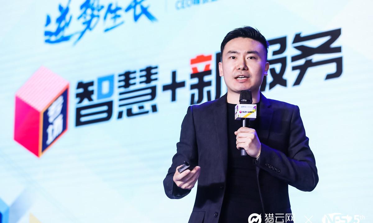 新宝科技的联合创始人杨延超:在疫情期间 灵活就业人数激增