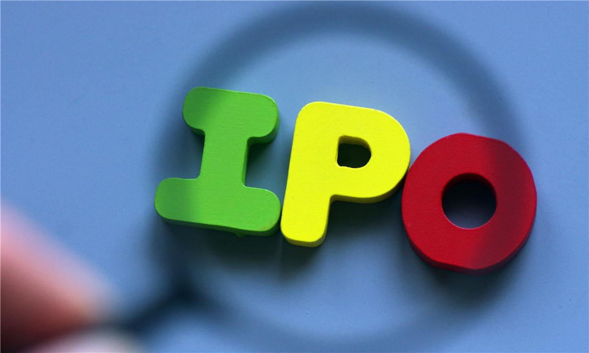 易点击IPO在创业板 商家如何通过Instagram实现销量翻倍?