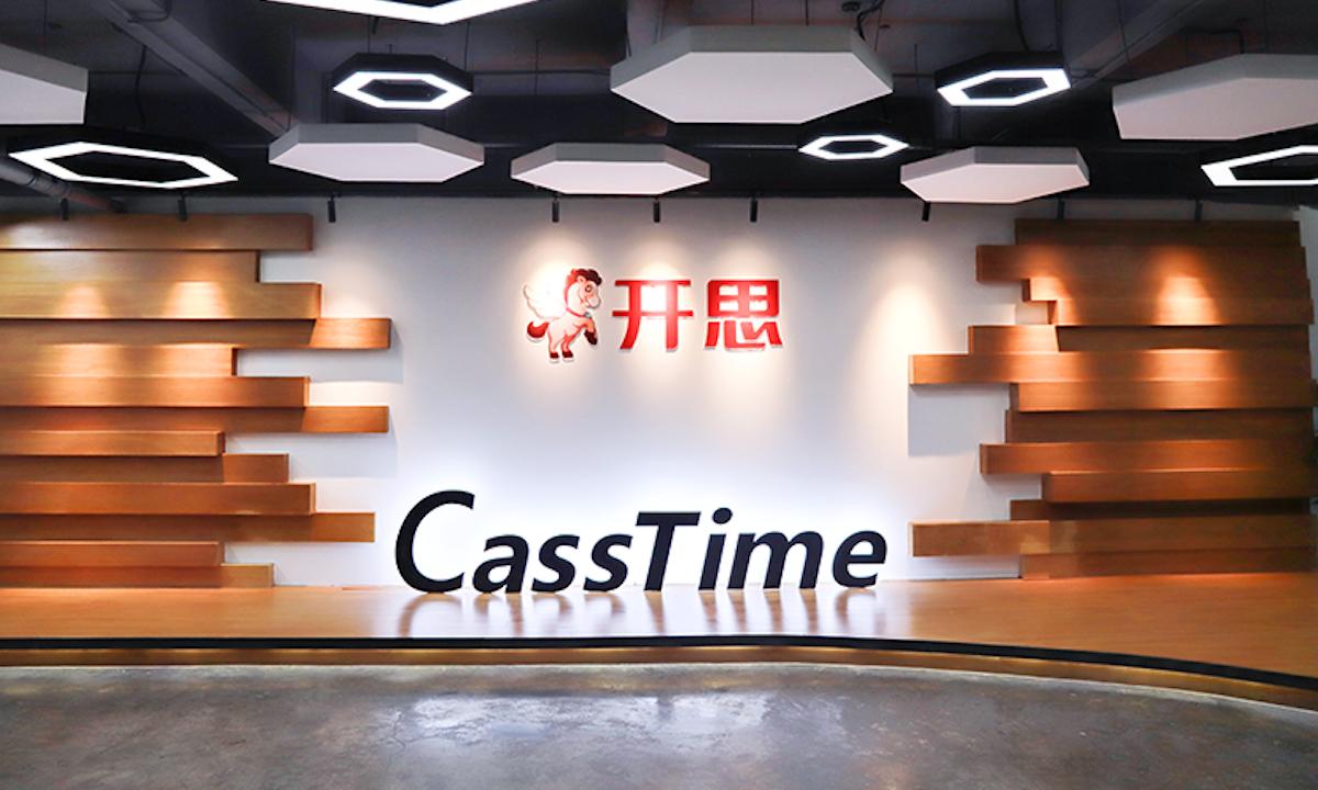 凯斯完成了3500万美元的C3回合融资 老股东的源代码资本主导投资