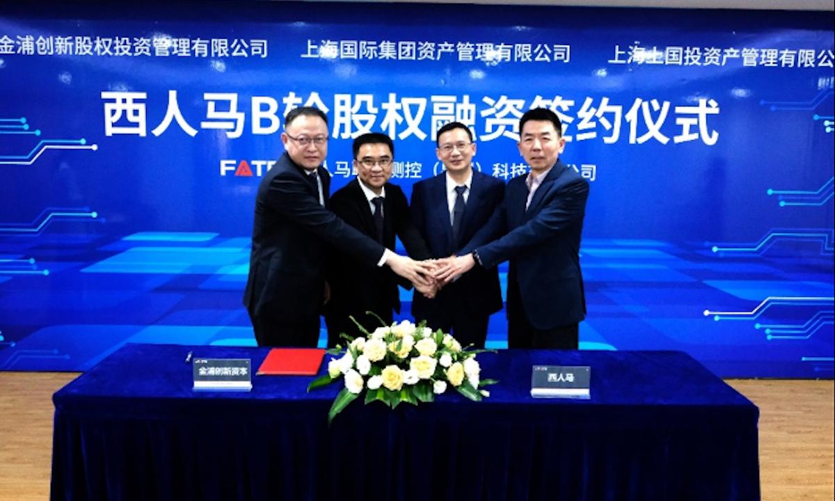 西部人完成B轮融资 上海金浦创新、上海国际资产管理、上海国投共同牵头投资