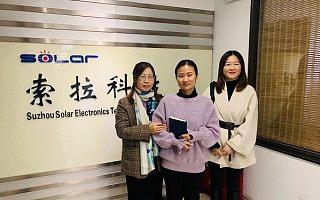 张家港科技领军人才项目申请奖励-5000万扶持资金
