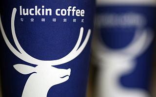 瑞幸咖啡已与美国证券交易委员会达成和解,同意向后者支付1.8亿美元 | 钛快讯