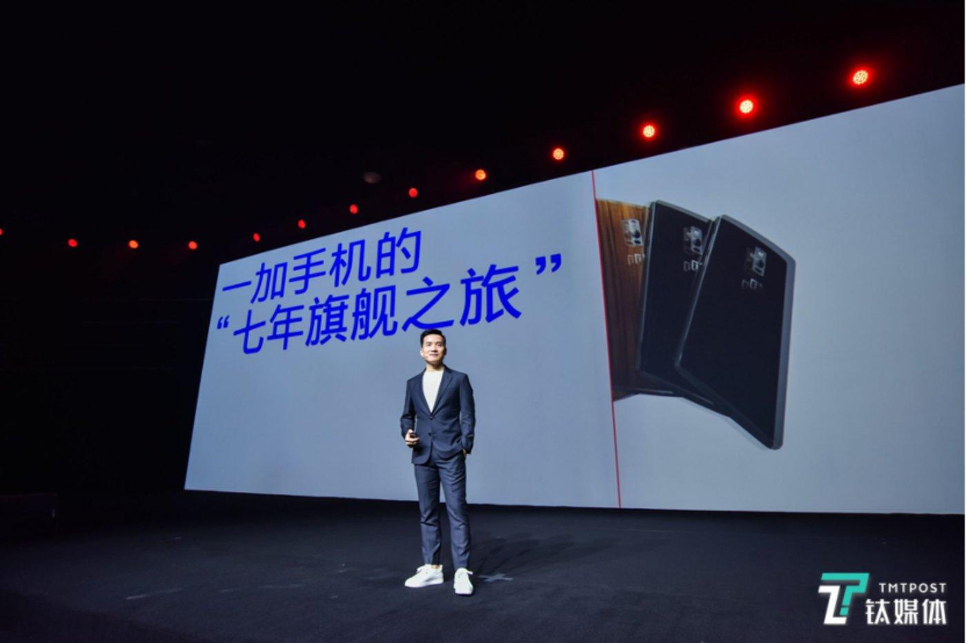 刘发来内部信函:一加手机争取明年上线第一高端 并下大力气下线  CEO表示: