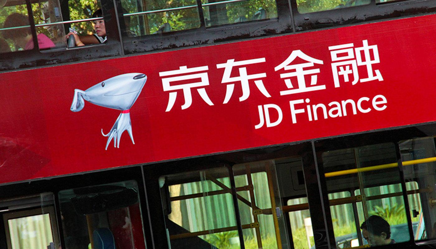 JD.COM再次为财务广告道歉:一味追求业绩 不负责任 将追究相关人士|钛快递