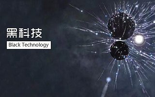 虎眼 | 新兴的量子科技,距产业落地有多远?