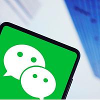 微信十周年了,它交出了怎样的成绩单?   2021微信公开课全盘点