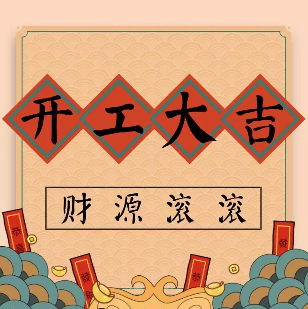 src=http___img3.doubanio.com_view_note_l_public_p57998010.jpg&refer=http___img3.doubanio.jpg