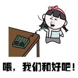 u=2754198981,1777461237&fm=26&gp=0.jpg