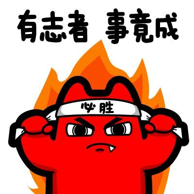 src=http___www.17qq.com_img_biaoqing_78802608.jpeg&refer=http___www.17qq.jpg
