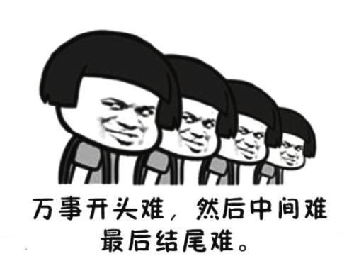 src=http___www.17qq.com_img_biaoqing_84916914.jpeg&refer=http___www.17qq.jpg