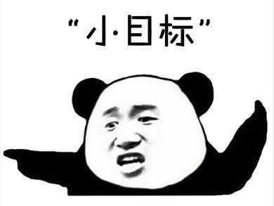 src=http___www.17qq.com_img_biaoqing_75664539.jpeg&refer=http___www.17qq.jpg
