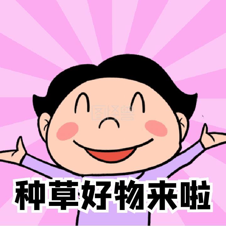 src=http___img.tuguaishou.com_gif_complete_img_2020-02-04_5c7815737be18e07ba692fdc88b0f7f7.gif!w1024_w_auth_key=2213303204-0-0-eb844eb8d97ce0eb5c37eccd403a5ad4&refer=http___img.tuguaishou.jpg