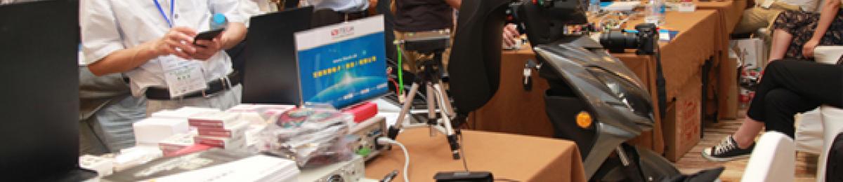第12屆電機驅動與控制技術研討會將在杭州舉辦