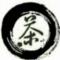 淘宝店铺搜索:中药一步到胃~~鼻炎茶不复发