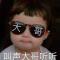 """潍坊高新区""""双招双引""""项目建设瞄准""""大、高、新"""