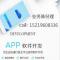 广州市一天广告设计策划有限公司
