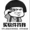 山东网络科技有公司