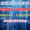 广州新莱科技有限公司
