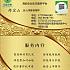 北京高新培孵科技有限公司
