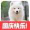 网站系统app小程序开发~V-171-9019-2701