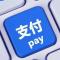 天津易信科技有限公司