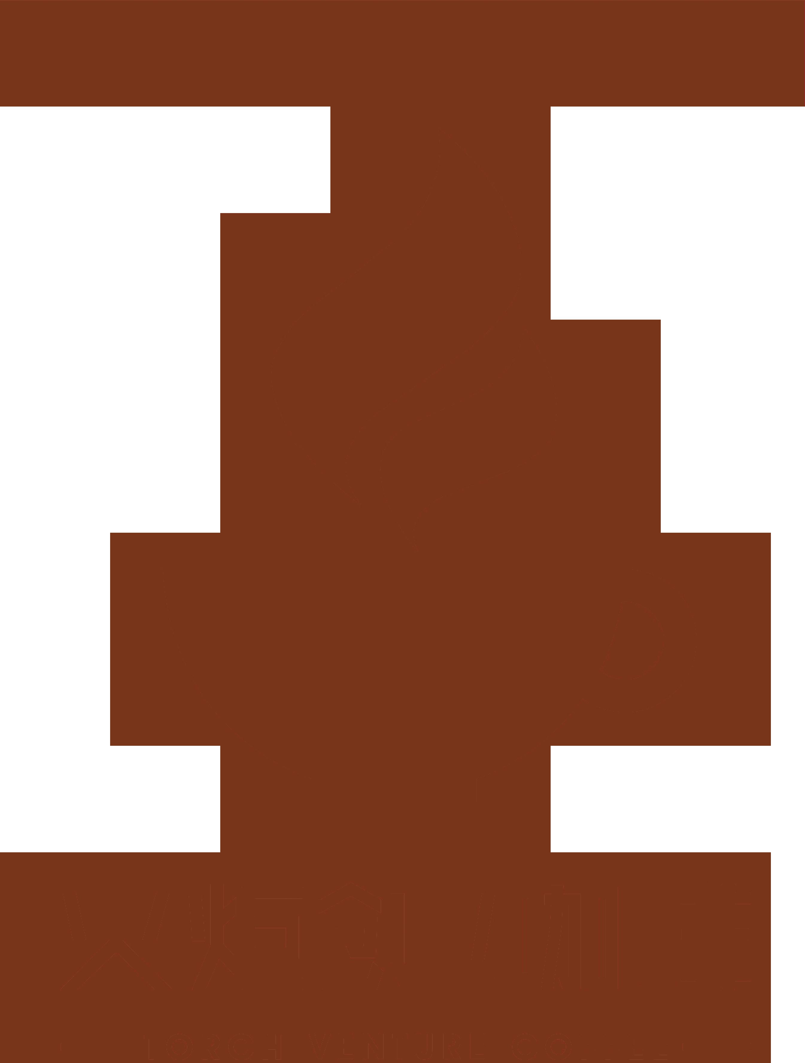 火炬创业咖啡