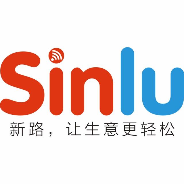 东莞市新路信息科技有限公司