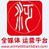 青岛泛媒体网络文化传播有限公司
